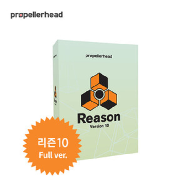 [PROPELLERHEAD] Reason 10 - full 버전