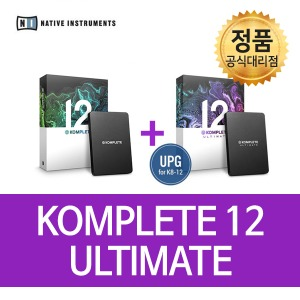[NATIVE INSTRUMENTS] KOMPLETE 12 ULTIMATE 패키지