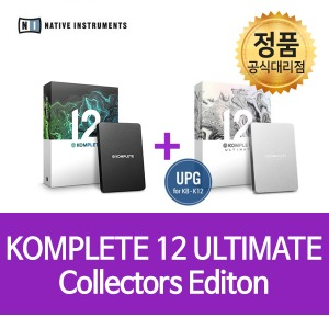 [NATIVE INSTRUMENTS] KOMPLETE 12 ULTIMATE Collectors Edition 패키지